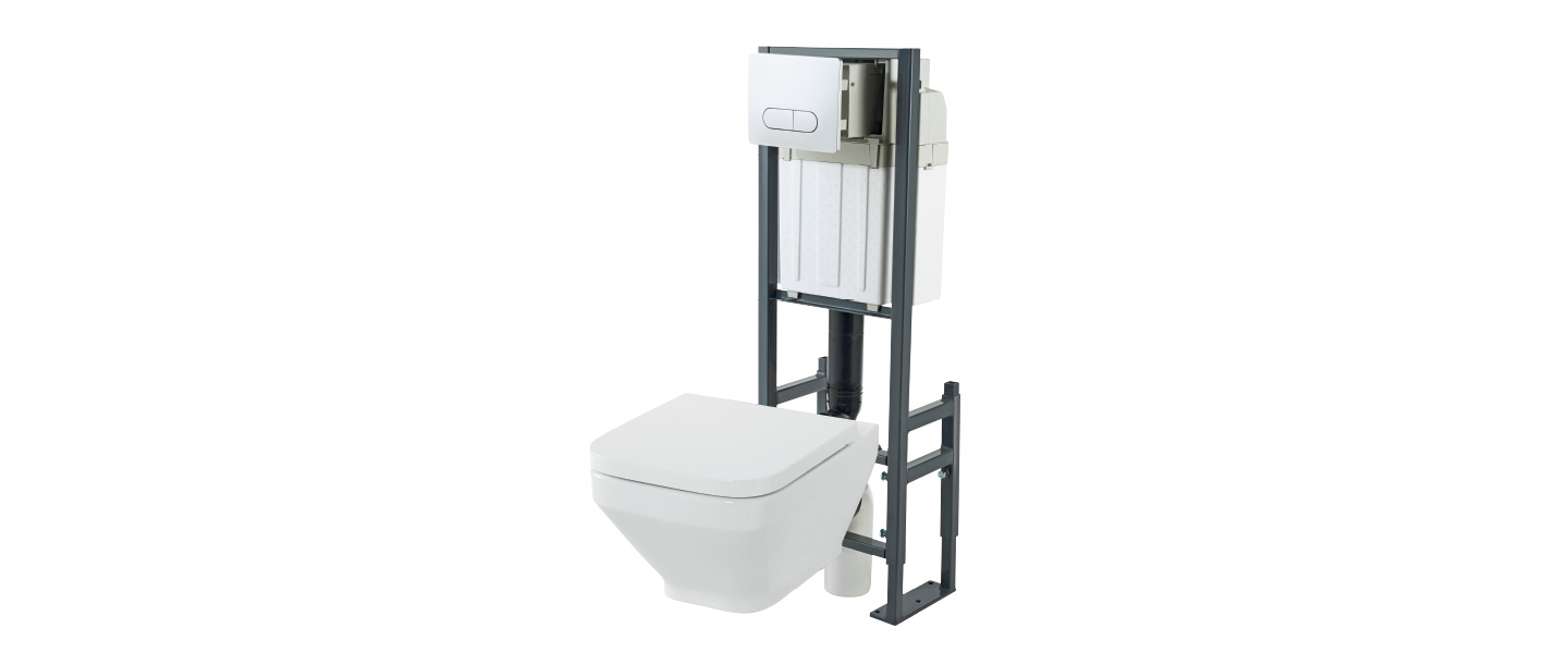 "Cuvette Wc Suspendu Carre bÂti support ""sylva"" + cuvette wc suspendu ""teesta"""