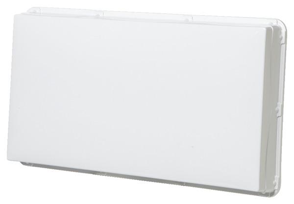antenne satellite compacte brico d p t. Black Bedroom Furniture Sets. Home Design Ideas