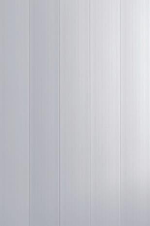 Lambris Pvc Blanc Brillant Larg 25 Cm Long 260 M