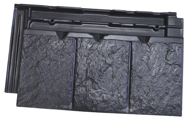 tuile visum ardoise ep 30 mm brico d p t. Black Bedroom Furniture Sets. Home Design Ideas