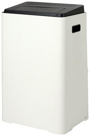 climatiseur mobile l 48 1 x h 76 9 x p 39 2 cm 4 100 w brico d p t. Black Bedroom Furniture Sets. Home Design Ideas