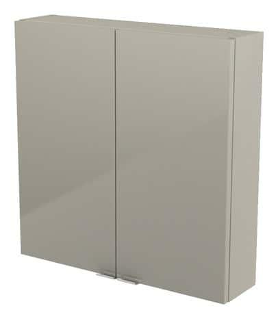 armoire murale taupe imandra l 60 x h 60 x p 15 cm brico d p t. Black Bedroom Furniture Sets. Home Design Ideas