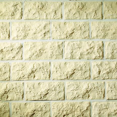 Plaquette pierre taillée crème brico dépôt