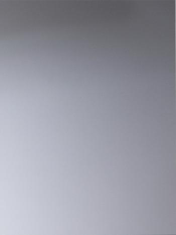 Miroir Ep. 4 mm H. 80 cm l. 60 cm - Brico Dépôt