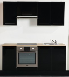 cuisine city magasin de bricolage brico d p t de reims. Black Bedroom Furniture Sets. Home Design Ideas